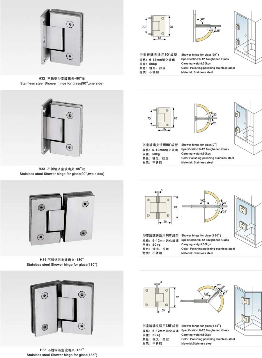 Glass to glass door hinges - Glass To Glass Door Hinges 1