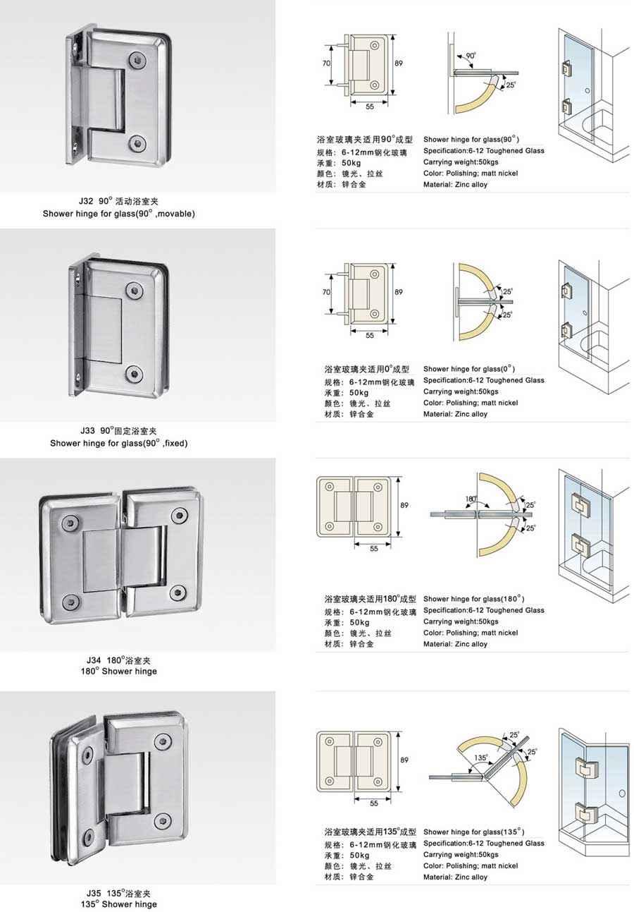 Glass to glass door hinges - Glass To Glass Door Hinges 6